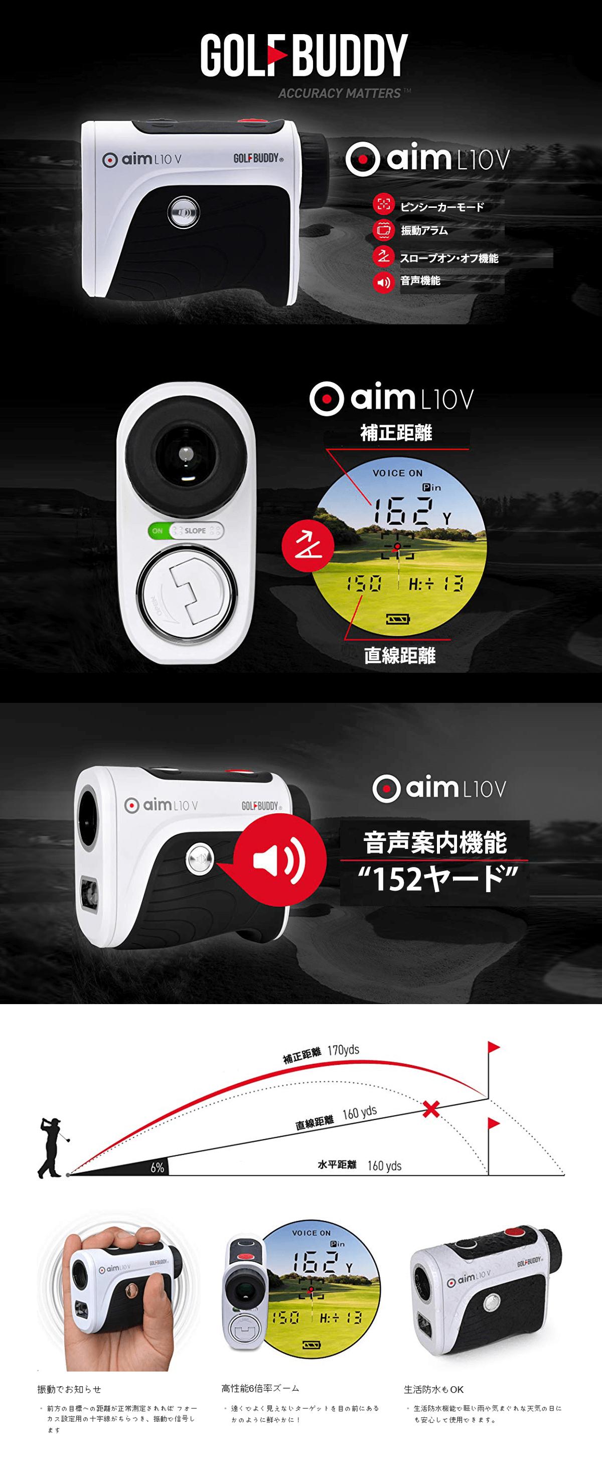 バディ aim w10 ゴルフ